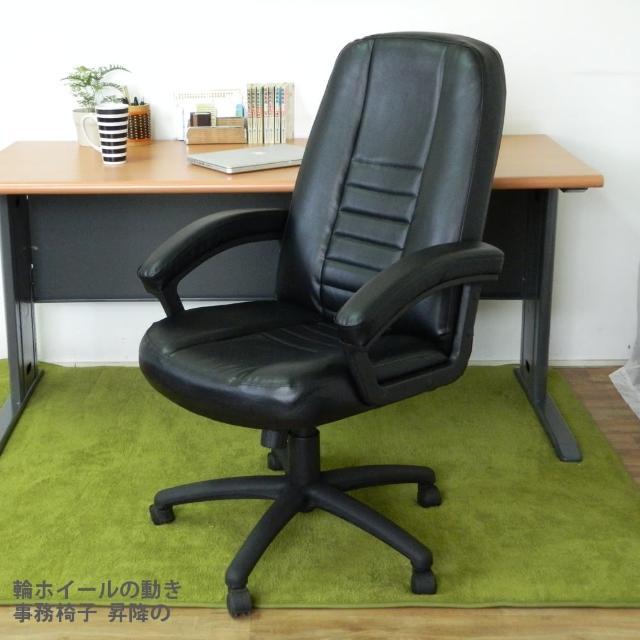 【時尚屋】查理士高背辦公椅(FG5-HF-36)