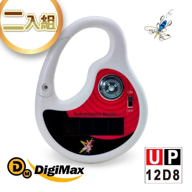 【DigiMax】★UP-12D8