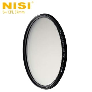 【NISI】S+ CPL 37mm Ultra Slim PRO 超薄框偏光鏡(公司貨)