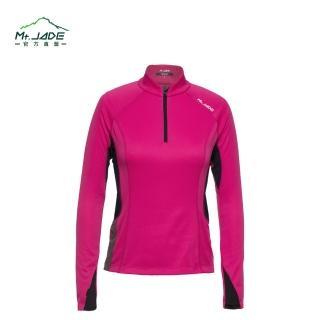 【Mt. JADE】女款i-Cosey Varuna吸排半開襟上衣(薔薇粉/深藍)