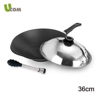 【UCOM 瑞康屋】德國AMT黑魔法單柄28cm平底鍋(電磁爐可用)