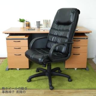 【時尚屋】CD160HB-08木紋辦公桌櫃椅組(Y699-17+Y702-1+FG5-HB-08)