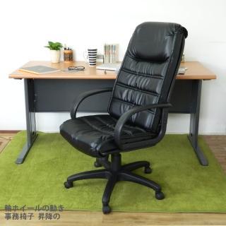 【時尚屋】CD150HB-08木紋辦公桌椅組(Y699-16+FG5-HB-08)