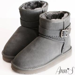 【Ann'S】甜蜜穿搭麻花釦帶3way真皮雪靴(灰)