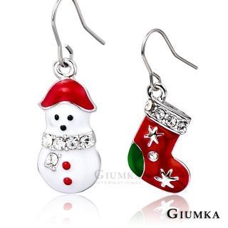 【GIUMKA】可愛雪人與聖誕襪不對稱耳勾式耳環 精鍍正白K 甜美名媛款 MF00573(紅色)