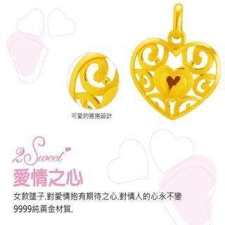 【甜蜜約定2sweet-PE-6234】純金金飾情人女墜-約重0.55錢(七夕情人節)