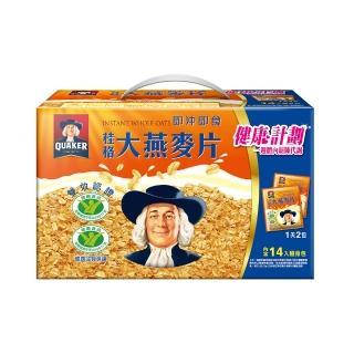 【桂格】大燕麥片隨身包37.5g*14入