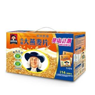 【桂格】大燕麥片隨身包37.5g*14入(早餐推薦)