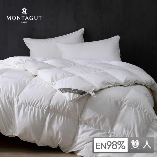 【MONTAGUT】98%匈牙利羽絨被(雙人180x210cm)/