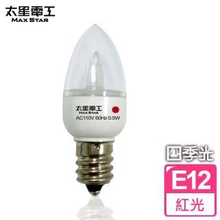 【太星電工】四季光超亮LED小夜燈泡E12/0.5W(紅光)/