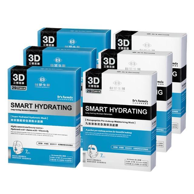【台塑生醫 Dr's Formula】丰潤肌保濕面膜6入組(玻尿酸*3盒+九胜月太*3盒)