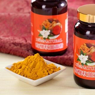 【台灣好品】100%台灣頂級有機純紅薑黃粉(120g/瓶)