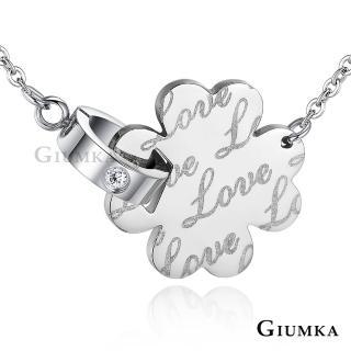 【GIUMKA】幸運草 白鋼項鍊  名媛淑女款  MN5069-1(銀色白鋯)