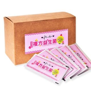 【A Beauty Girl】女生專用複方益生菌(24入/盒 共1盒)