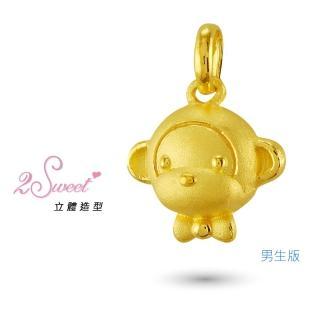 【甜蜜約定2sweet-PE-6220】純金金飾猴年金墬-約重0.80錢(猴年)