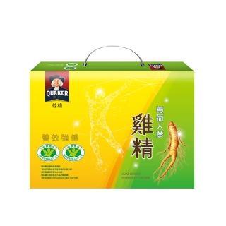 【桂格】養氣人蔘雞精禮盒68ml*8入(超夯伴手禮 送禮實用又健康)