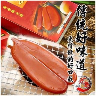 【元氣珍饌】金鑽優質獎烏魚子禮盒2盒(6兩/片;共2片)