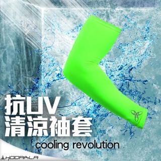 【HODARLA】抗UV輕涼袖套-自行車 高爾夫 MIT台灣製 反光LOGO 螢光綠(3115807)