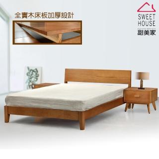 【甜美家】凱薩全實木雙人加大6尺床架(柚木色)