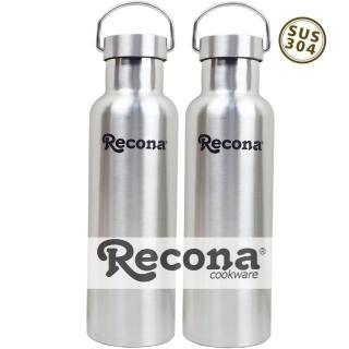 【Recona】304不鏽鋼手提保溫運動瓶750ml-買1送1(隨機出貨)