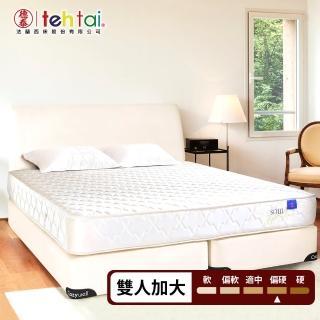 【德泰 索歐系列】雅致620 彈簧床墊-雙大6尺