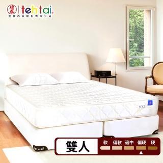 【德泰 索歐系列】奢華900 彈簧床墊-雙人5尺(送保潔墊)