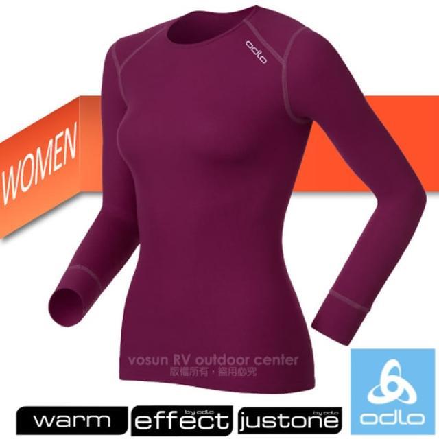 【瑞士 ODLO】ladies effect女長袖排汗保暖內衣.圓領衛生衣.圓領保暖衣(152021 紫紅)強檔特價