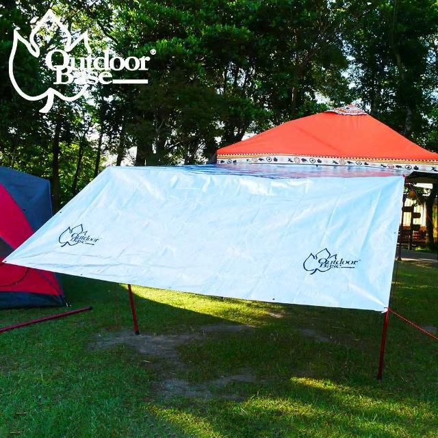 【Outdoorbase】三米直角帳專用抗UV冰涼墊 多層防曬隔熱墊21676(車邊帳 側邊帳 車頂蓋布)