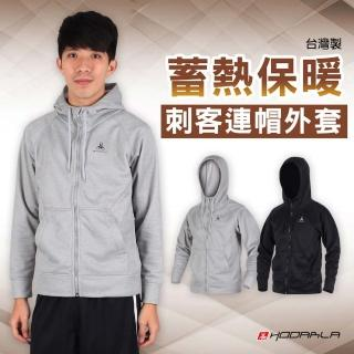 【HODARLA】男刺客連帽刷毛外套-蓄熱保暖 防風 休閒外套 台灣製(灰)開箱