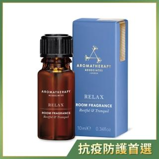 【AA】舒緩室內香薰 10ml(Aromatherapy Associates)