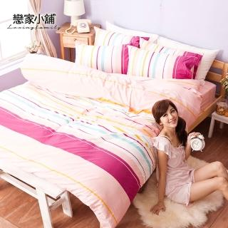 【戀家小舖】台灣製純棉兩用被床包組 繽紛特調-粉(雙人)