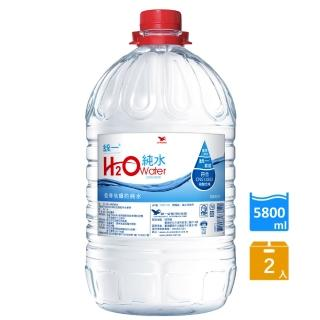 【H2O】water純水5800mlx2入/箱(值得信賴的純水)/