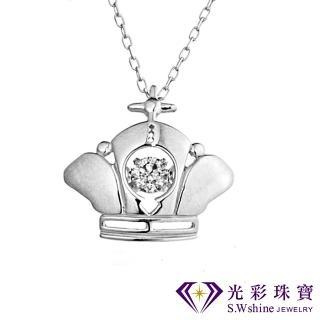 【光彩珠寶】日本舞動鑽石項鍊 女王(跳舞鑽石)