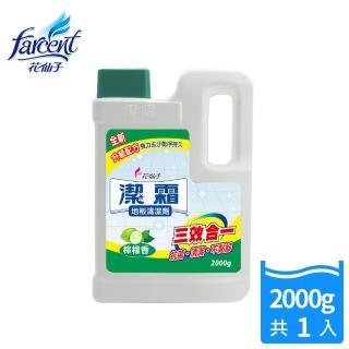 【潔霜】地板清潔劑-檸檬香(2000g)