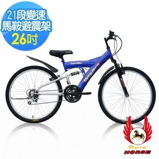 【飛馬】26吋21段變速馬鞍型雙避震車(藍/銀)