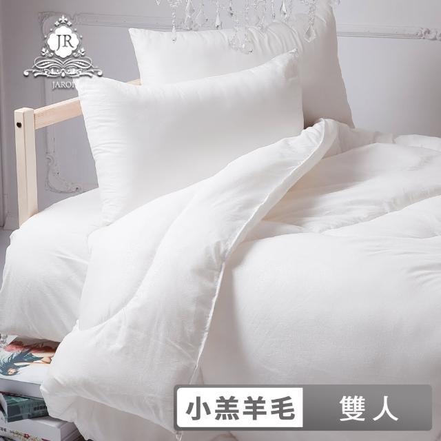 【JAROI】台灣製100%初生小羔羊毛被(3KG保暖加厚型)/
