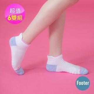【Footer除臭襪】隨性塗鴉感輕壓力船短襪6雙入-厚底(T208三色任選)