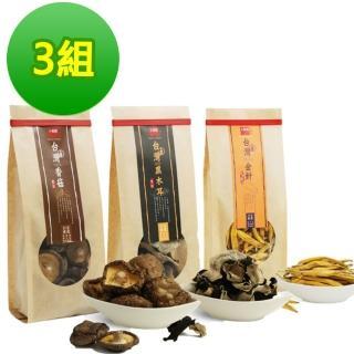 【十翼饌】上等台灣原產乾貨組 x3組(新社香菇100g+黑木耳90g+金針70g)