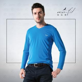 【SANTO】微氣候運動暖衫-長袖(藍色)