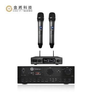【金將科技】擴大機無線麥克風超值組(擴大機 無線麥克風)