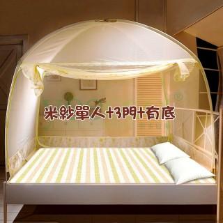 【Yeecool】蒙古包帳篷式*3門超高穿桿組裝式*米紗蚊帳(3.5x6/4x6單人床/有網底)