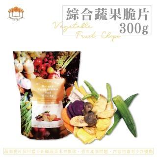【五桔國際】日式輕食蔬果(300g)