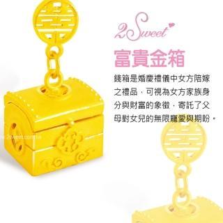 【甜蜜約定2sweet】純金金飾結婚九寶-約重1.90錢(結婚九寶 婚慶送禮)