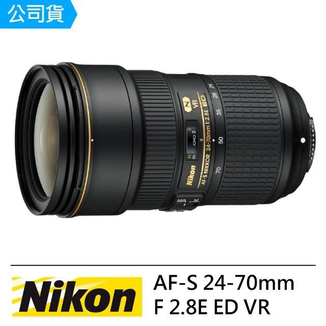 【NIKON】AF-S NIKKOR 24-70mm F/2.8E ED VR(國祥公司貨)