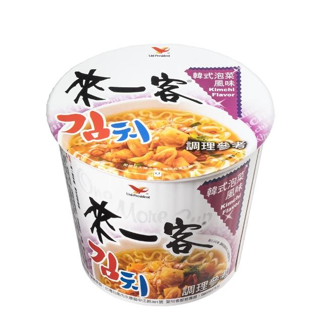 【來一客】韓式泡菜風味杯12入/箱(韓式風味泡菜 鮮甜酸爽 微帶辣味 胃口大開)