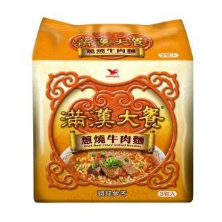 【滿漢大餐】蔥燒牛肉麵3入/袋(精心調製湯頭 牛肉味濃郁 蔥香四溢)
