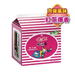 【統一麵】肉燥風味特大袋5入/袋(傳統熟悉的肉燥風味麵)/