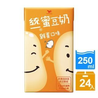 【統一】蜜豆奶-雞蛋口味250ml 24入/箱(豐富植物性蛋白質營養 非基因改造黃豆)