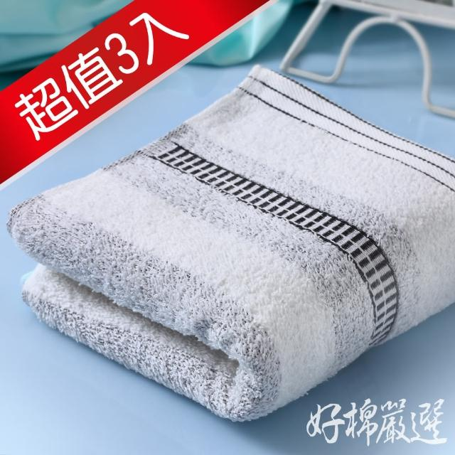 【好棉嚴選】台灣製