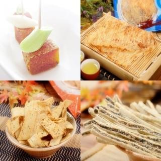 【華得水產】碳烤一口包野生烏魚子零嘴禮盒組(A)